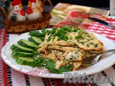 Готовый омлет с творогом переложить со сковороды на тарелку и подавать к столу в горячем виде, можно посыпать зелёным луком.