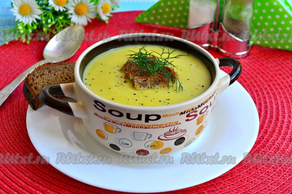 крем суп овощной со сливками рецепт с фото