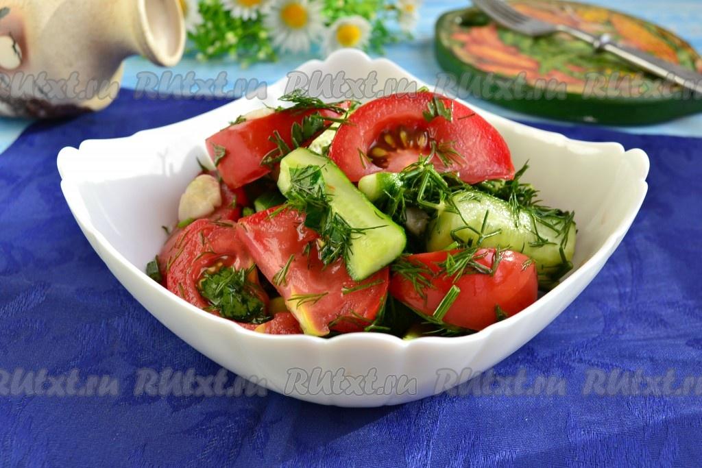 Малосольные огурцы кабачки и помидоры в пакете
