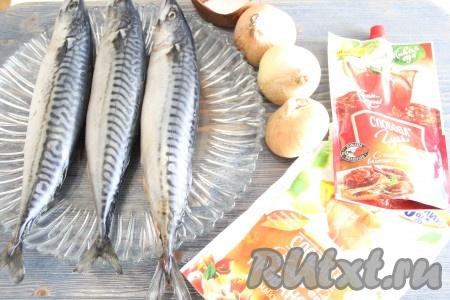 Подготовить продукты для приготовления скумбрии, запеченной в духовке кусочками.