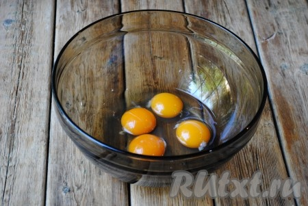 Смородину перебрать, вымыть и обсушить. Если Вы используете замороженные ягоды смородины, их нужно разморозить, лишнюю жидкость слить. Яйца вбить в миску.
