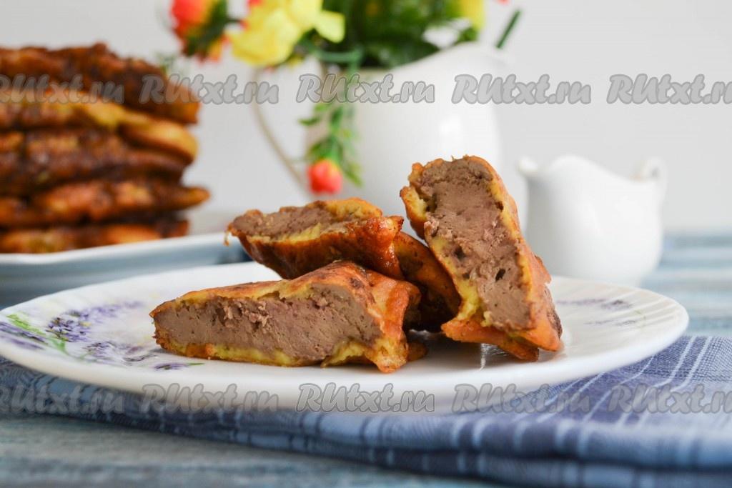 говяжья печень в кляре рецепт с фото пошагово