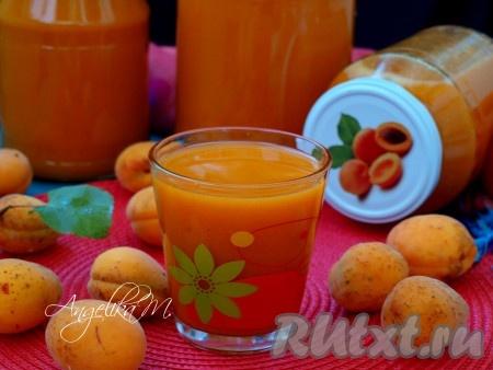 Рецепт абрикосового сока в домашних условиях