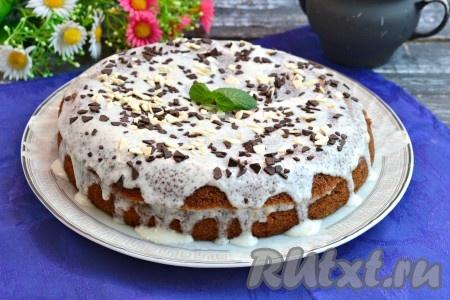 Кофейный пирог на кефире рецепт с фото