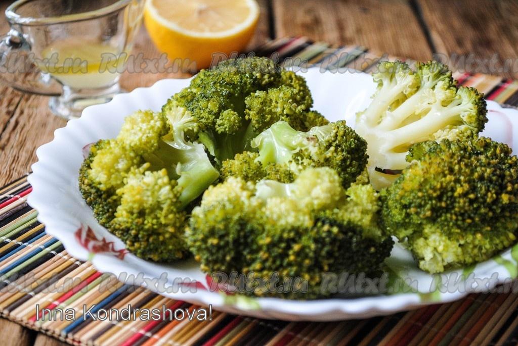 Что можно приготовить с капустой брокколи и мясом