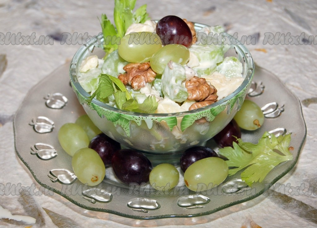 рецепт салата из сельдерея с изюмом