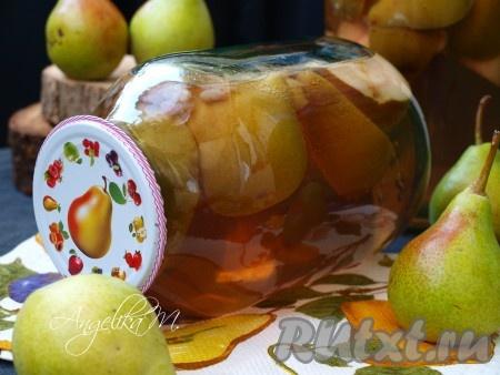 Хранить грушевый компот можно в условиях городской квартиры. Приготовить компот из груш на зиму не составит труда, а в короткие зимние деньки этот напиток порадует прекрасным вкусом.