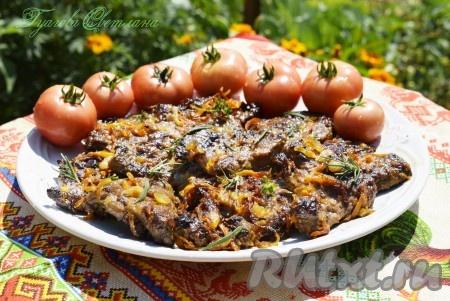 салат из жареной печени говяжьей рецепт