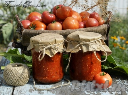 Перевернуть банки вверх дном и укутать до полного остывания. Хранить домашний томат можно в условиях квартиры (без погреба). Вкусный, ароматный томат из помидоров - отличная заготовка, которая выручит в зимние короткие дни и ускорит приготовление многих блюд по вашим любимым рецептам.