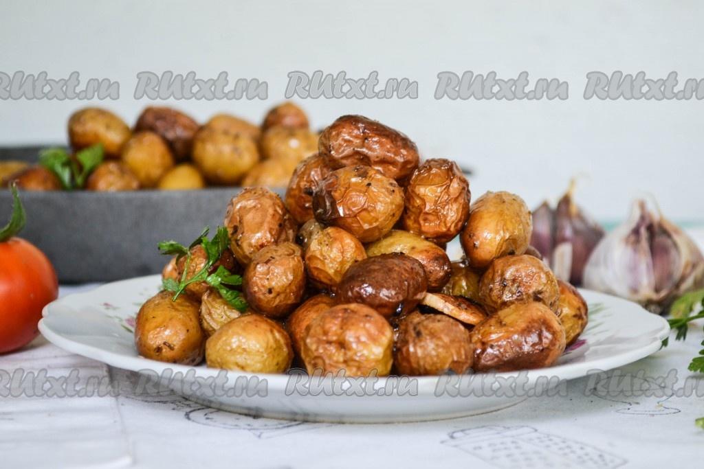 Запечь молодой картофель в духовке рецепт с фото