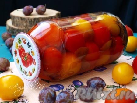 Маринованные помидоры со сливами на зиму: рецепты с фото