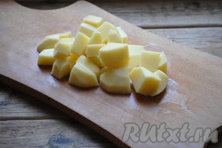 Картофель очистить, вымыть и нарезать крупными кубиками или брусочками.