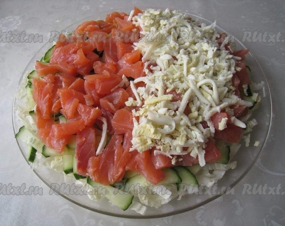 салат с красной рыбой и капустой рецепт с фото