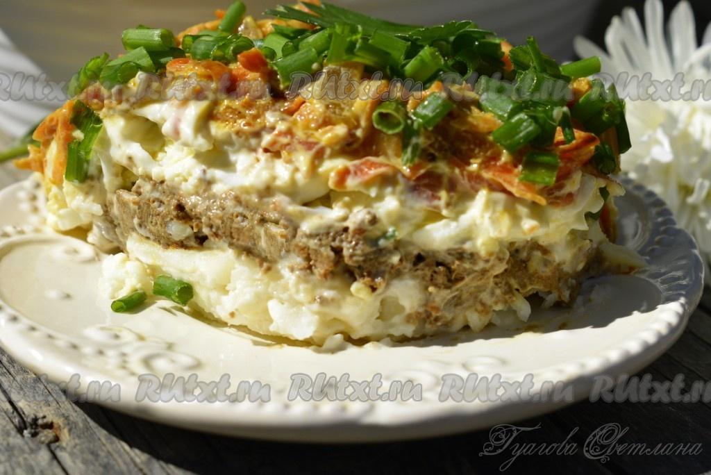 Вкусный слоеный салат из говяжьей печени рецепт с