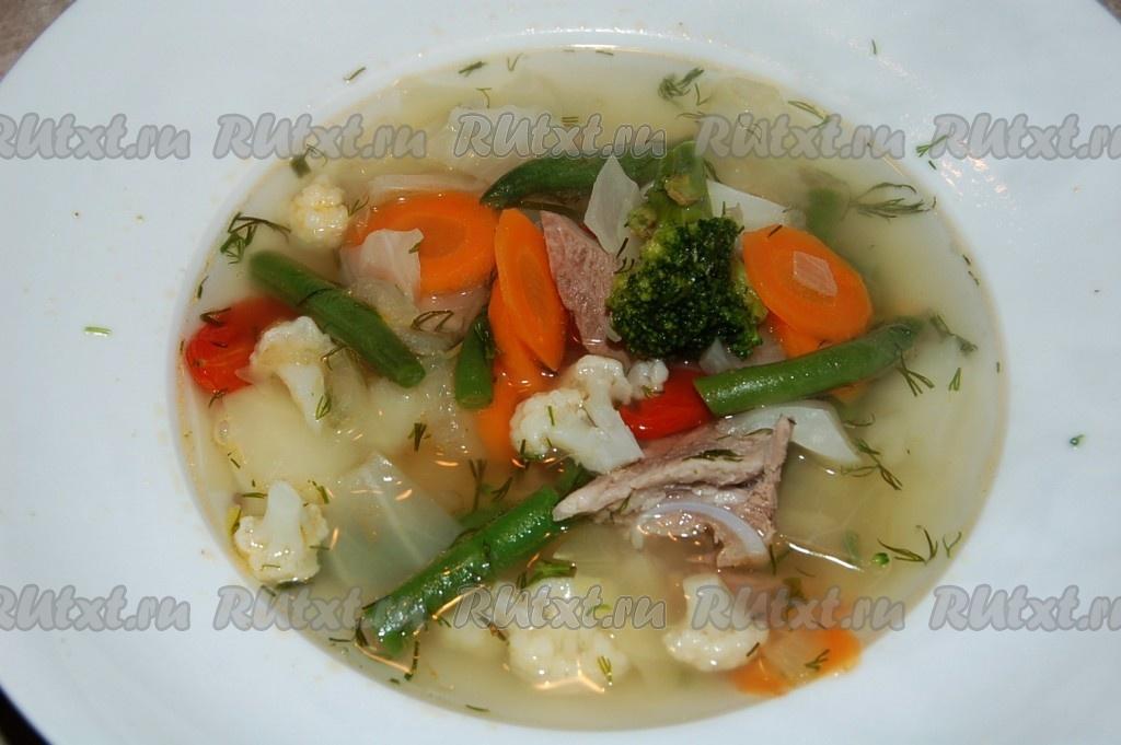 овощной суп рецепт без мясного бульона