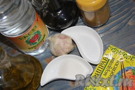 Подготовить продукты для маринада.