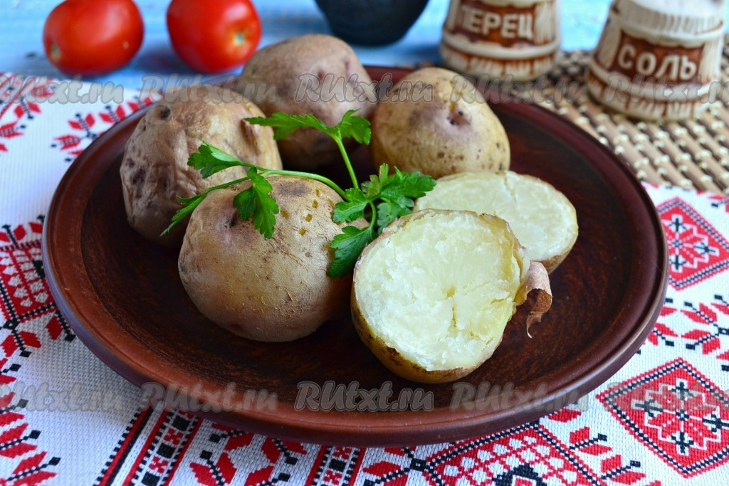 картофель в мундире в микроволновке быстро