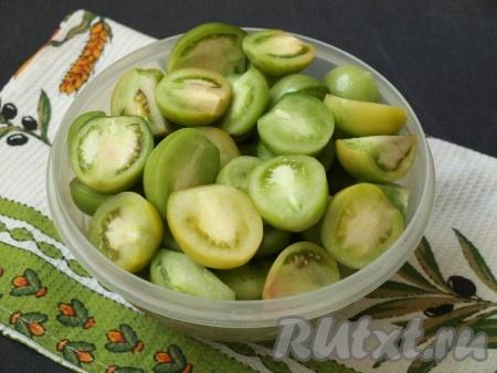 Зелёные помидоры хорошо вымыть, разрезать пополам и вырезать плодоножку.