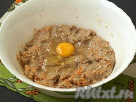 Добавить в фарш яйцо и ещё раз тщательно перемешать.