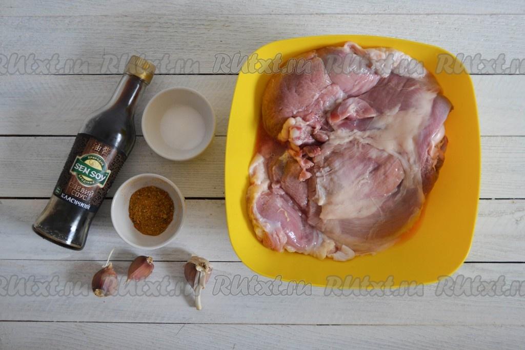 Индейка под соевым соусом в духовке