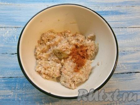 Фарш хорошенько перемешать, добавить паприку, чесночный порошок и горчицу.