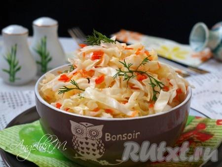 Готовую очень вкусную маринованную суточную капусту выложить в салатник и подать к столу.{amp}#xA;