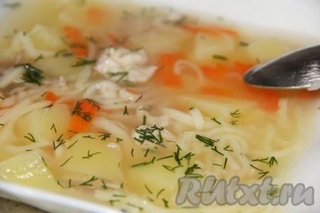 вкусный рецепт супа с опятами