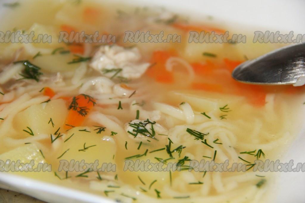 Суп гороховый в мультиварке панасоник рецепты