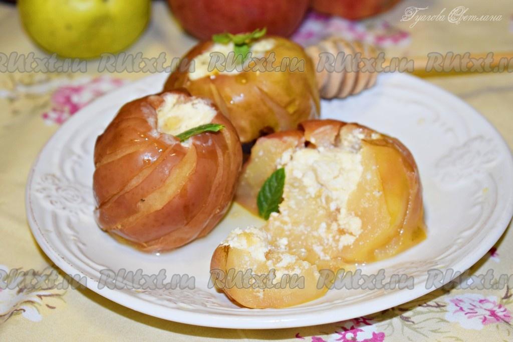 Рецепт печеные яблоки с творогом в духовке рецепт с пошагово