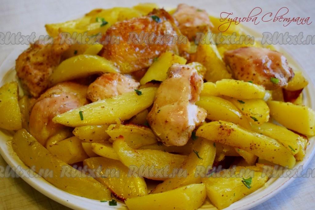 рецепт жареной курицы с картошкой в духовке