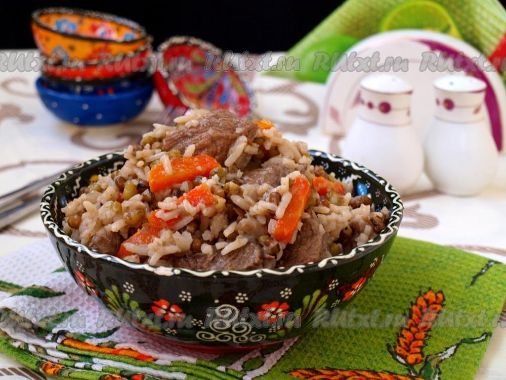 Машкичири по узбекски рецепт 129