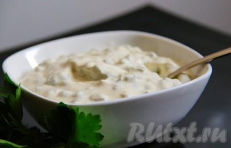"""Как видите, рецепт соуса """"Тартар"""" достаточно прост, поэтому не составит труда приготовить его в домашних условиях."""