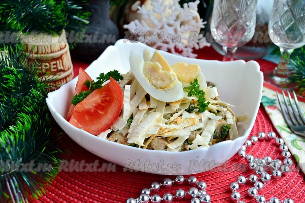 Салат с лавашом и курицей