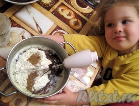 Далее нужно добавить муку, кардамон, кориандр и хорошо перемешать.