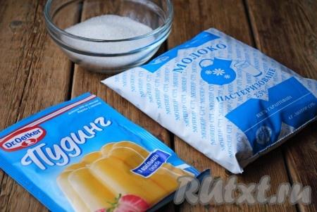 Подготовить необходимый набор ингредиентов для приготовления пудинга из пакетика.