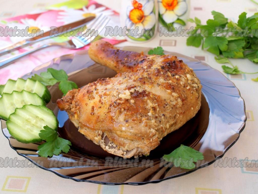 Рецепт маринованной курицы с горчицей