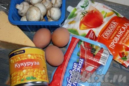 Подготовить продукты для приготовления салата с шампиньонами и крабовыми палочками. Яйца залить водой, поставить на огонь и сварить вкрутую (в течение минут 10 с момента закипания), остудить.