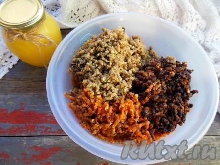Пропустите инжир, курагу, чернослив, изюм, ядра грецких орехов и лайм через мясорубку.