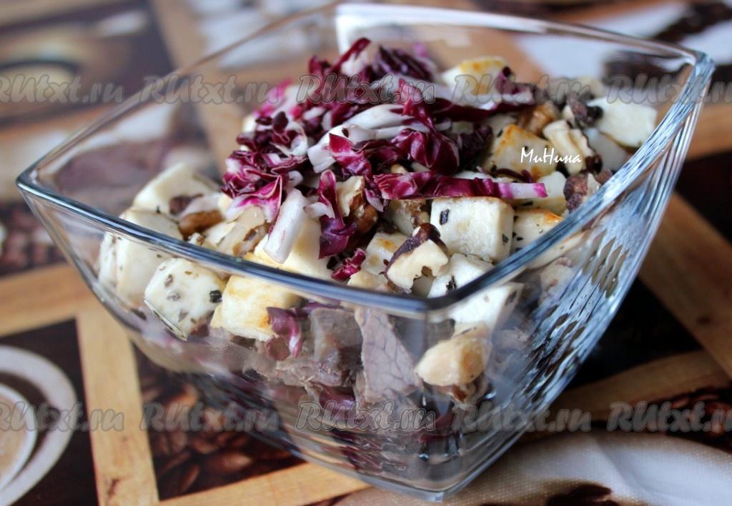салаты с сыром и мясом рецепты с фото
