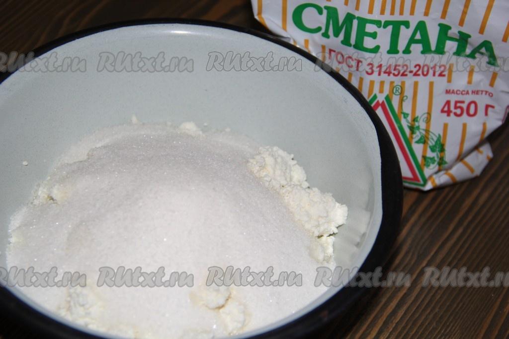 Творог с сахаром и сметаной для беременной ь 48