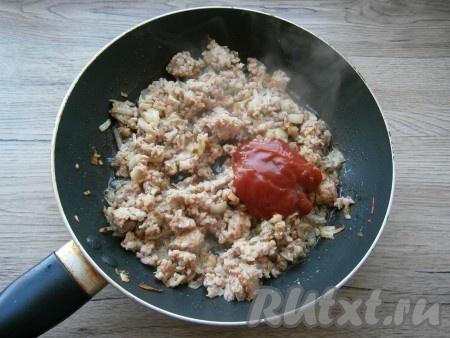 Фарш перемешать с луком и обжарить, разбивая мясные комочки, в течение 10 минут. Затем добавить к фаршу томатный соус, перемешать и протушить около 5 минут. Если будете использовать свежие помидоры, их лучше выложить нарезанными, когда будете собирать пирог.