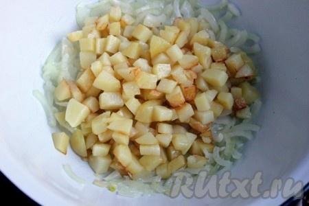 Обжаренный картофель тоже переложить в салатник к луку.