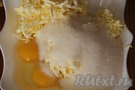 Добавить все остальные компоненты для песочного теста (мука, сахар, яйца, ванильный сахар, разрыхлитель).