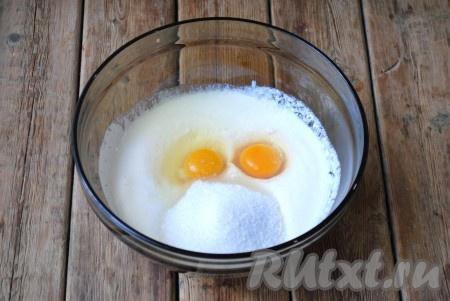 Затем в получившуюся массу вбить яйца и всыпать сахар.