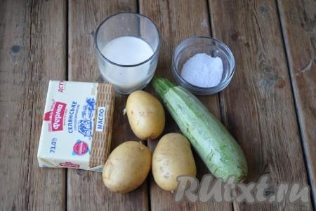 Подготовить необходимый набор ингредиентов для приготовления пюре из картофеля и кабачков.