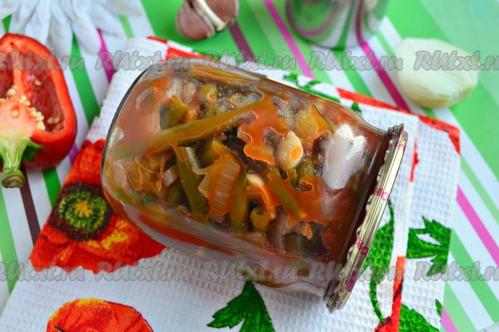 Смотреть Спаржевая фасоль в томате с болгарским перцем и карри видео