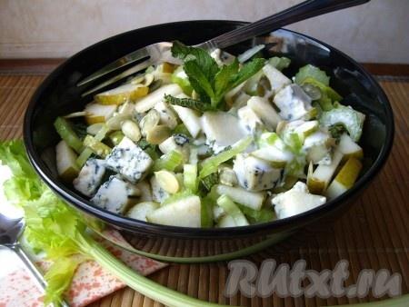 рецепты салатов с сыром с плесенью и