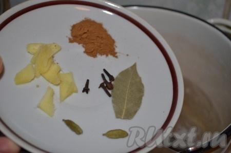 Добавить пряности: имбирь, корицу, гвоздику, кардамон, лавровый лист.{amp}#xA;
