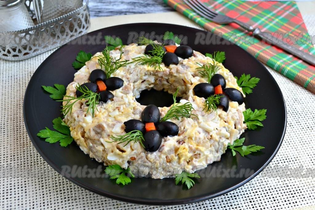 звонят салат леший с пошаговыми фото первую