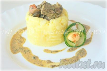 Подавать печень с шампиньонами в сметанном соусе горячей с картофельным пюре